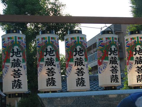 2008お盆勝川 126