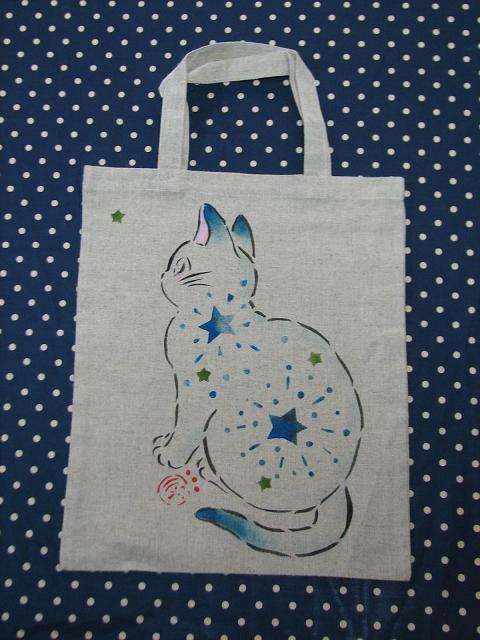 ☆星猫ぱちくり