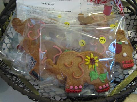 クッキー子象