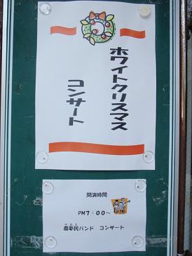 PC240001.jpg