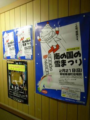 2010yukimaturi.jpg