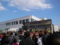 2010yukimaturi5.jpg
