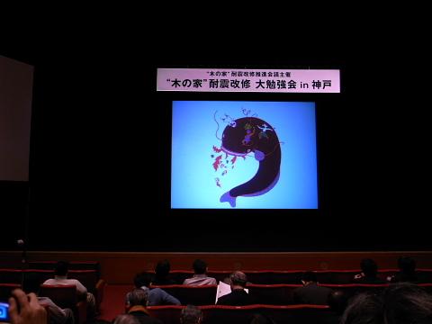 20110117kousyuu1.jpg