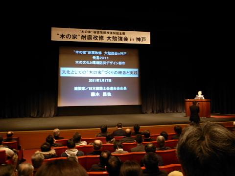 20110117kousyuu2.jpg