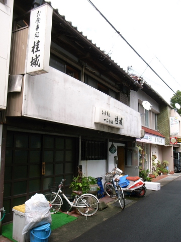 katuragi1.jpg