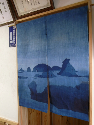 katuragi21.jpg