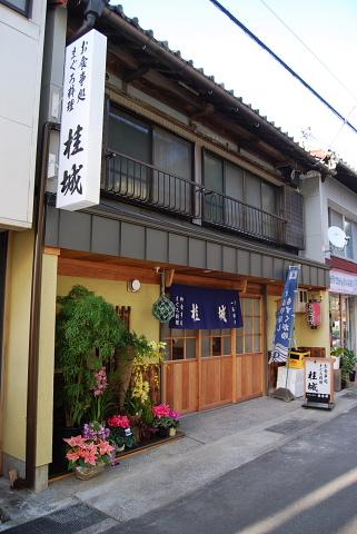 katuragi7.jpg
