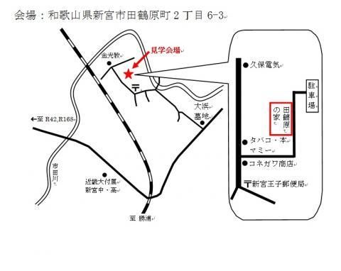 map_convert_20100729180907.jpg