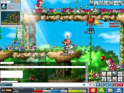 7_convert_20090515233239.jpg