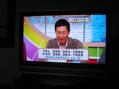 20081010②