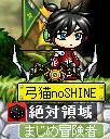 syoukai05