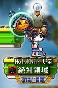 syoukai04