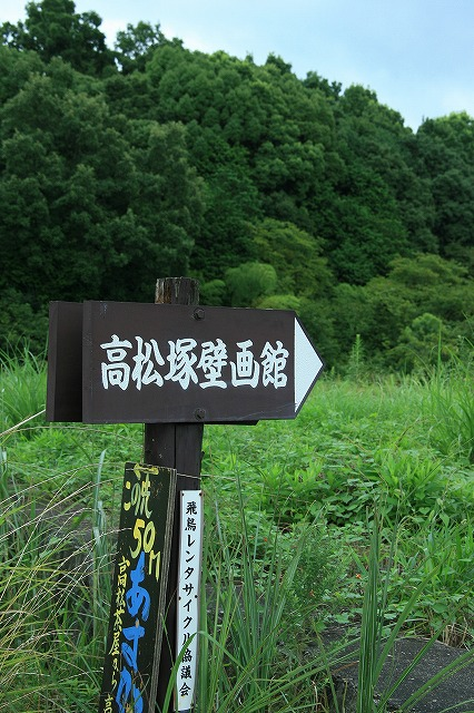 fIMG_0289.jpg
