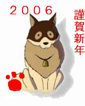 20060106073034.jpg