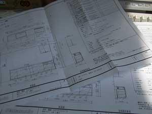 キッチン設備図面