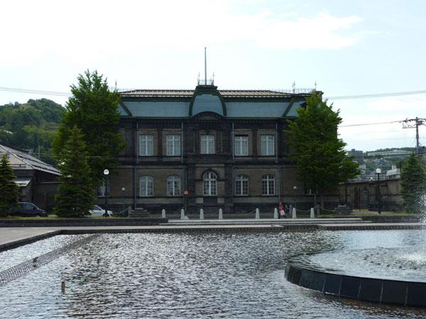 重要文化財 旧日本郵船(株)小樽支店