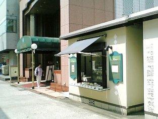 新横浜グレイスホテル手作りお惣菜のトマトソーススパゲティ001