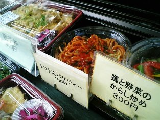 新横浜グレイスホテル手作りお惣菜のトマトソーススパゲティ002