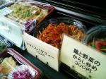 新横浜グレイスホテル手作りお惣菜のトマトソーススパゲティ004
