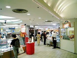 センターグリル横浜島屋催事三色洋風惣菜001
