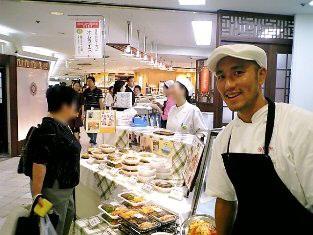 センターグリル横浜島屋催事三色洋風惣菜002