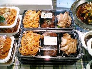 センターグリル横浜島屋催事三色洋風惣菜007