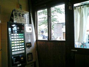 田ぶし横浜店本家田ぶし味玉つけ麺002