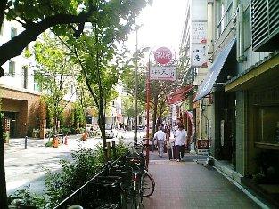 山田ホームレストラン本日の定食Aハンバーグ'08秋001