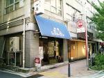 山田ホームレストラン本日の定食Aハンバーグ'08秋012