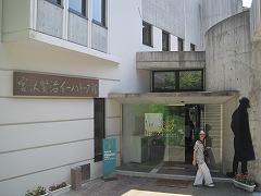 s-100805秋田 101