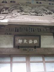 s-101001箱根&熱海 048
