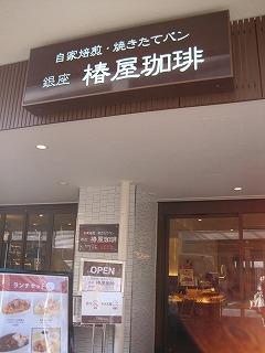s-110111七福神 036