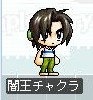 Maple0001_20080917133945.jpg