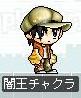 Maple0004_20080917133955.jpg