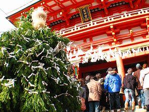 new_year_004_s2.jpg
