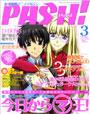 magazine080222_04.jpg