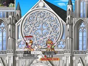 結婚式幕開け