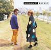 幸せになろう(初回限定盤)(DVD付)