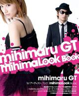 mihimaLook Book