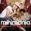 mihimania~コレクション・アルバム~