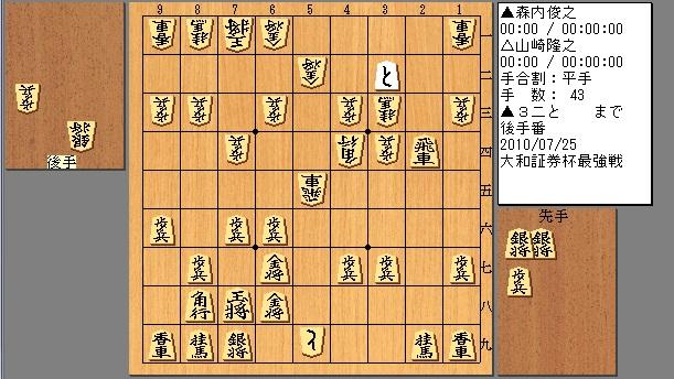 100725_moriuchi.jpg