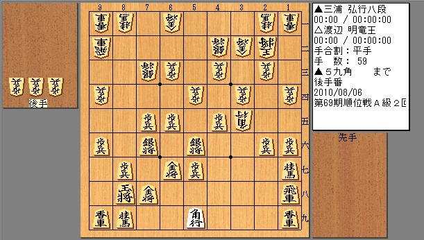 100807_miura.jpg