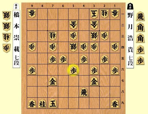 100818_nozuki.jpg