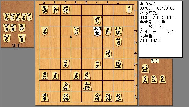101015_akira.jpg