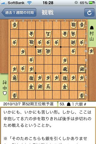 Photo 12月 11, 16 53 40