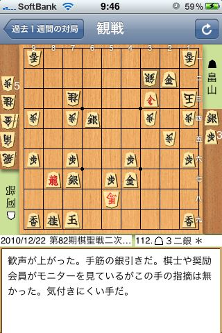 Photo 12月 25, 9 46 40