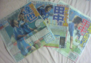 tatuyanews.jpg
