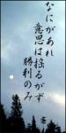 haiku191.png