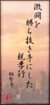 haiku26.png