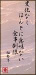 haiku29.png
